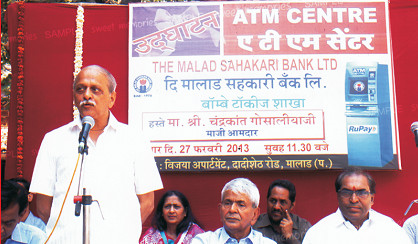 Chairman Shri. Sharad Sathe talking about bank's progress