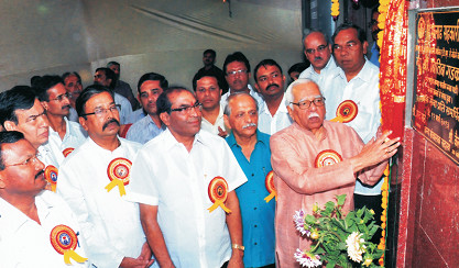 Main Branch ATM Inauguration by former member of parliament Shri. Ram Naik.